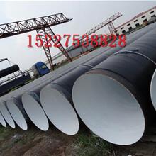 延邊小口徑3pe防腐鋼管廠家價格-新聞推薦圖片