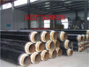 淮北直埋保溫鋼管生產廠家(保溫鋼管價格)