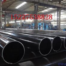 延邊國標3pe防腐鋼管生產廠家%生產公司保溫推薦圖片