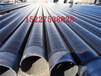 扬州3PE防腐无缝钢管生产厂家√防腐推荐