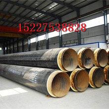 安顺钢套钢保温钢管厂家$防腐钢管推荐.图片