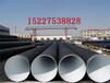 宁德输水用tpep防腐钢管特点厂家(防腐钢管价格)