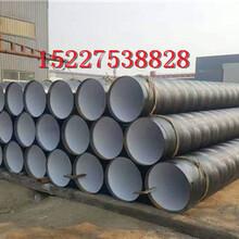 黃山加強級3pe防螺旋鋼管生產廠家%生產公司保溫推薦圖片