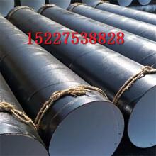 萍乡小口径3pe防腐钢管生产厂家(防腐钢管价格)图片