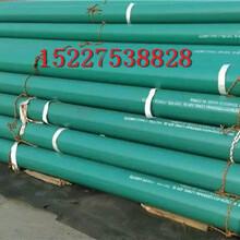 黔南3PE防腐焊接钢管生产厂家(防腐钢管价格)图片