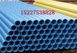 张家界环氧煤沥青防腐钢管厂家%生产公司保温推荐