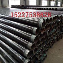 大兴安岭埋地3pe防腐螺旋钢管厂家价格%生产公司保温推荐图片