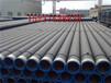泉州IPN8710防腐無縫鋼管生產廠家-新聞推薦