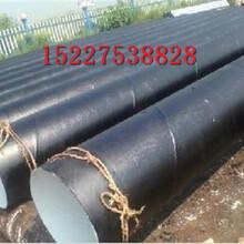 黔東南tpep防腐鋼管生產廠家$保溫推薦圖片