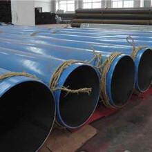 中山石油管道生产厂家《畅销全国》图片