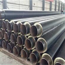 福建直埋保温钢管生产厂家《畅销全国》图片