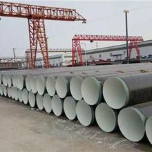 六盘水水泥砂浆防腐钢管生产厂家《畅销全国》图片