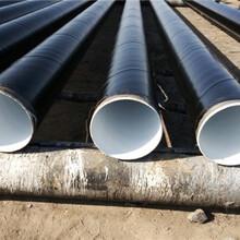 衡阳热轧钢管生产厂家《畅销全国》图片