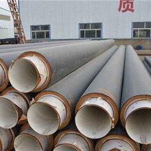舟山普通級保溫鋼管價格介紹(全國暢銷)圖片