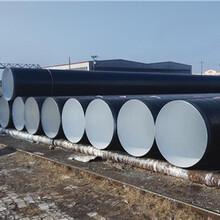 漳州保温防腐螺旋钢管厂家介绍《畅销全国》图片