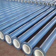 沈陽TPEP防腐鋼管廠家%生產公司保溫推薦圖片