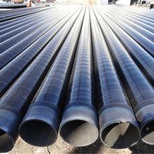 信陽大口徑涂塑鋼管廠家價格(電話)%多少錢一噸√信陽股份有限公司圖片