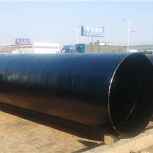 济宁IPN8710防腐钢管厂家价格(多少钱一吨)-涂塑推荐图片