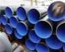包头DN80镀锌钢管生产厂家价格(电话)%多少钱一吨(米)√包头今日推荐