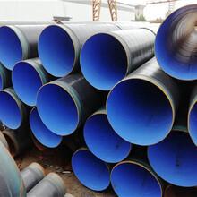 恩施污水处理3PE防腐钢管生产厂家价格(电话)%多少钱一吨(米)√今日恩施推荐图片