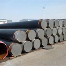 渭南tpep防腐钢管价格生产厂家价格(电话)%多少钱一吨(米)√今日渭南推荐图片