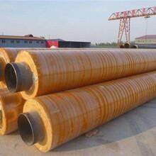 青海岩棉钢套钢保温钢管厂家(多少钱一吨)图片