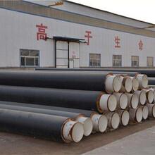合肥污水专用环氧煤沥青防腐钢管厂家价格(多少钱一吨)-央闻咨询图片