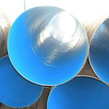 三明饮水专用防腐钢管生产厂家价格(电话)%多少钱一吨(米)√今日三明推荐图片