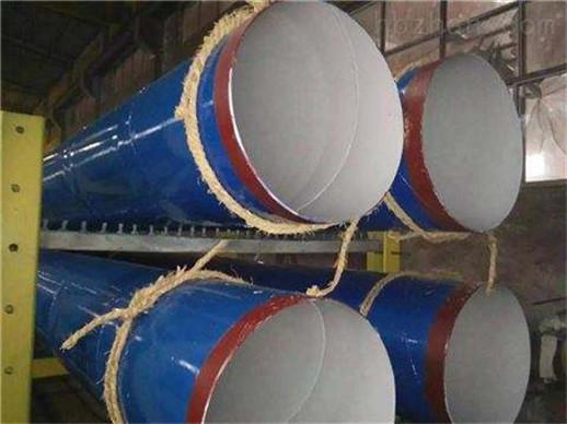 (清远输水用tpep防腐钢管特点厂家价格(多少钱一吨))%特别推出