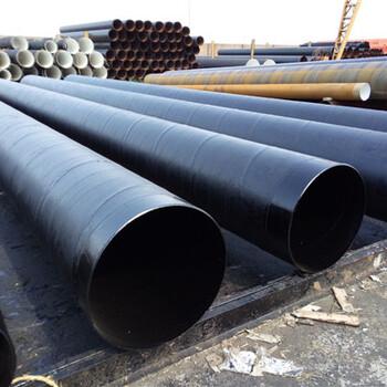 包头地埋穿线涂塑钢管厂家(多少钱一米)%特约播映
