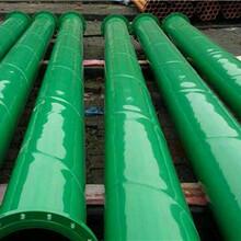 滨州涂塑钢管厂家报道-涂塑钢管厂家图片