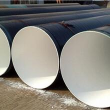 山东防腐保温钢管厂家(多少钱一吨)图片
