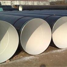 东营电力穿线管厂家(多少钱一吨)图片
