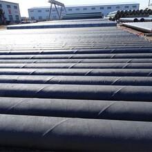 贵阳无缝钢管厂家价格(多少钱一吨)-生产公司图片