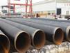 钦州DN700环氧煤沥青防腐钢管生产厂家价格(电话)%多少钱一吨(米)√钦州今日推荐