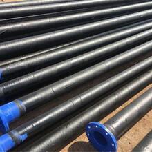 牡丹江DN4003pe防腐钢管生产厂家价格(电话)%√牡丹江今日推荐图片