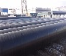 恩施防腐保温钢管厂家-涂塑钢管厂家图片