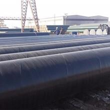 鞍山涂塑钢管厂家报道-涂塑钢管厂家图片
