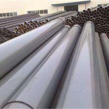 无缝钢管厂家价格-今日鄂州(推荐)图片