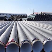浙江走水用涂塑钢管厂家(多少钱一吨)图片