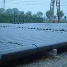 黑河污水处理3PE防腐钢管厂家价格(电话)%多少钱一吨√黑河股份有限公司图片