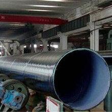 安徽DN环氧煤沥青防腐钢管价格%厂家(每米多少钱)图片
