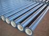 锦州国标涂塑钢管生产厂家价格(电话)%多少钱一吨(米)√今日锦州推荐