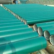 蘇州3pe防腐螺旋鋼管中聞咨詢%圖片