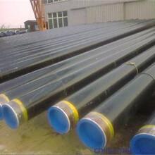 滁州黑夹克保温钢管厂家价格(电话)%多少钱一吨√滁州股份有限公司图片