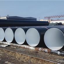 宝鸡环氧煤沥青防腐钢管厂家早报(多少钱一吨)图片