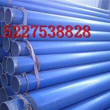 武汉/污水专用环氧煤沥青防腐钢管厂家价格(多少钱一吨)%中俄友好特别推出图片