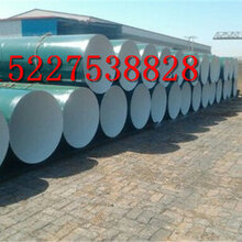 吉林DN埋地聚氨酯保温钢管厂家价格%特别资讯.图片