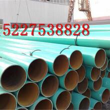 铁岭保温钢管厂家价格(电话)%多少钱一吨√铁岭股份有限公司图片