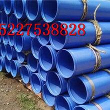 安庆涂塑钢管厂家价格(电话)%多少钱一吨√安庆股份竞博国际图片